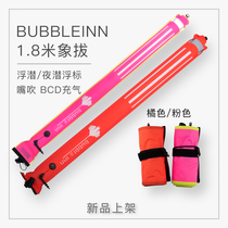Bubbleinn SMB 1.8M Snorkeling night submersible diving elephant nozzle blowing BCD tube filling weather pull Buoy