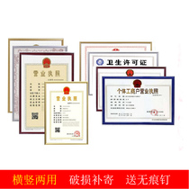 New business license box hanging wall special industry medical and Health license 4K A4 A3 Photo Frame plastic