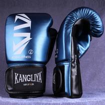 Kangliya professional adult sanda Muay Thai boxing gloves Fight boxing gloves for men and women training to play children sandbags