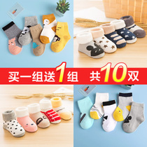 Baby cotton spring childrens cotton newborn baby socks
