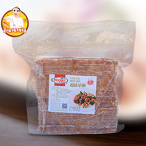 Homer Bacon 2kg Pizza barbecue sandwich fried bacon baking raw Material 2 packs about 65 pieces