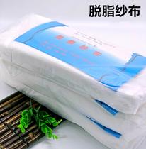 Cotton kitchen gauze cloth fabric bun cushion bean curd filter cloth brewage cloth steamer cloth steamed rice cloth