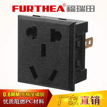 Card type embedded 10A two three plug with security door protection new national standard small five hole welding line ac power socket Card type embedded 10A two three plug with security door protection new national standard small five hole welding line ac power socket