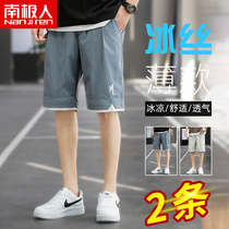 Sports shorts Mens loose tide brand casual five-point pants ins trend wear summer ice silk beach pants