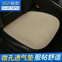 New breathable car seat cushion single piece summer leather no backrest all-season universal rear car seat cushion seat cushion