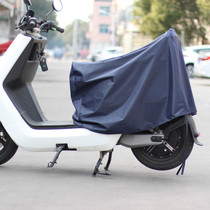 Rain cover Electric car seat cover Motorcycle bicycle Sun protection Rain and dustproof Battery car seat cover Cloth trunk