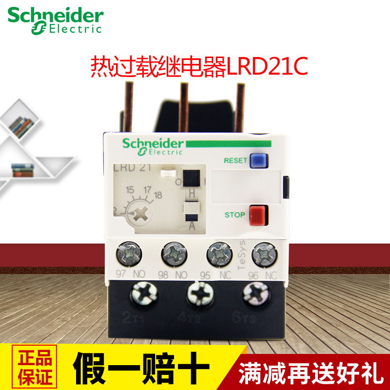 Schneider Thermal Relay Overload Protection 380V LRD21C Setting Current 12-18A Relay 220V