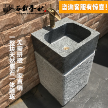 Outdoor wash basin Marble column basin wash basin stone vertical pool floor-to-ceiling integrated courtyard outdoor