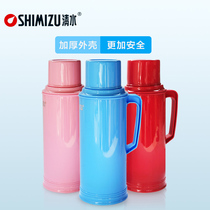 Shimizu Plastic Thermos bottle household thermos bottle boiling water cylinder large capacity insulation pot Thermos glass tank kettle