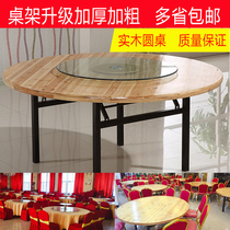 Grand Round Table Table rolled hotel Home 15 people 10 people 20 banquet table Round Table folding large Round Table