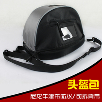 Equestrian helmet bag riding helmet bag protection helmet box double protection high-end atmosphere eight feet long harness