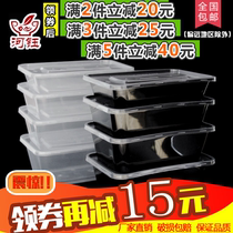 River bank rectangular disposable lunch box plastic delivery box thickened transparent fast food when the lunch box with lid