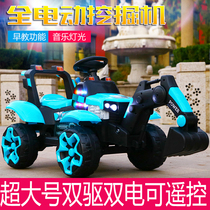 Children electric Excavator Boy toy excavator can sit can ride oversized remote control hook machine charging engineering vehicle