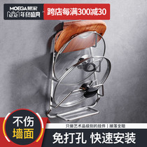 Hole free 304 stainless steel put pot cover shelf wall hanging kitchen storage hanging chopping board rack plate rack Frame
