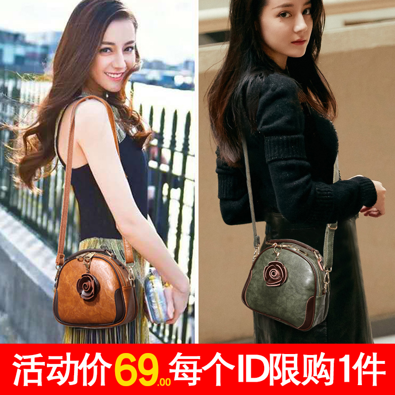 Fairy small bag female 2018 new wave Korean version of the simple wild fashion retro shells shoulder bag Messenger bag