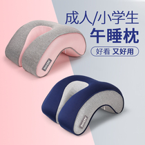 Spine state office Nap Pillow sleeping pillow Primary School Lunch Break pillow sleeping pillow nap artifact childrens lunch break pillow