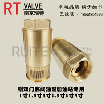 1.5 inch copper double door bottom valve gas station refueling Machine Accessories Special DN40 oil tank copper double door check valve