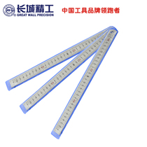 Great Wall Seiko steel ruler stainless steel ruler steel ruler 15cm 60cm1 1.5 2 m steel ruler