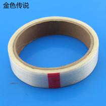 Glass line fiber tape mesh cross-print strong belt diy aircraft mold tape