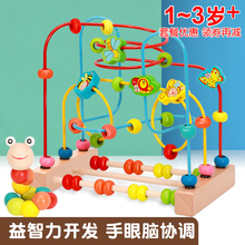 Babies around beads and beads early teach multi-functional toys building blocks boys and girls 1-2-3 years old and half 0