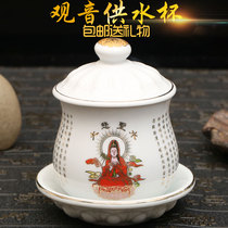 Buddha before the ceramic white Guanyin great sad curse holy water cup water purification cup water supply cup home for Buddha cup Buddha supplies.