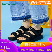 Pre-sale Hot Wind in Summer 2019 New Fashion Ladies'Leisure Sandals H65W9201