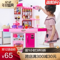 Xiao Ling Childrens Kitchen toy set simulation kitchenware cooking girl girl cooking family Baby 3-6 years old 7