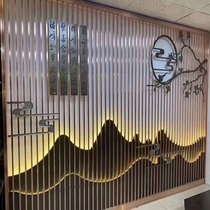 Stainless steel screen mountain water custom high-end entrance door Xuanguan cut off the new Chinese courtyard decoration fake mountain background wall
