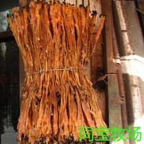 Qinghai Gold and Silver Beach Prairie sheep Gluten Dry naturally dried without any addition of the original ecology