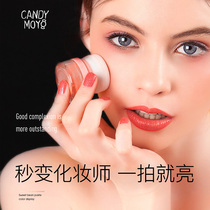CandyMoyo cushion blush female genuine nude makeup natural net red with rouge sun red plate brighten skin tone