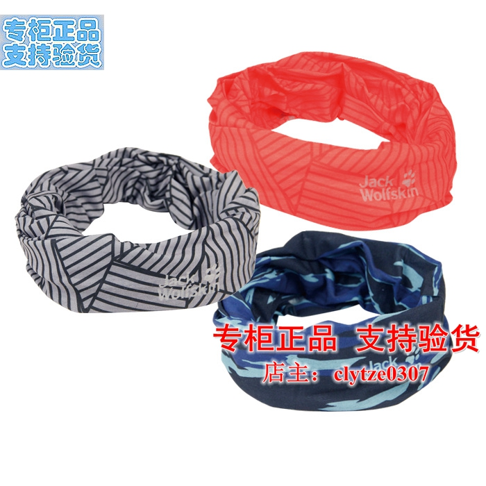 JackWolfskin / wolf claw counter genuine 17 spring and summer multi-function variety magic scarf scarves 1906051