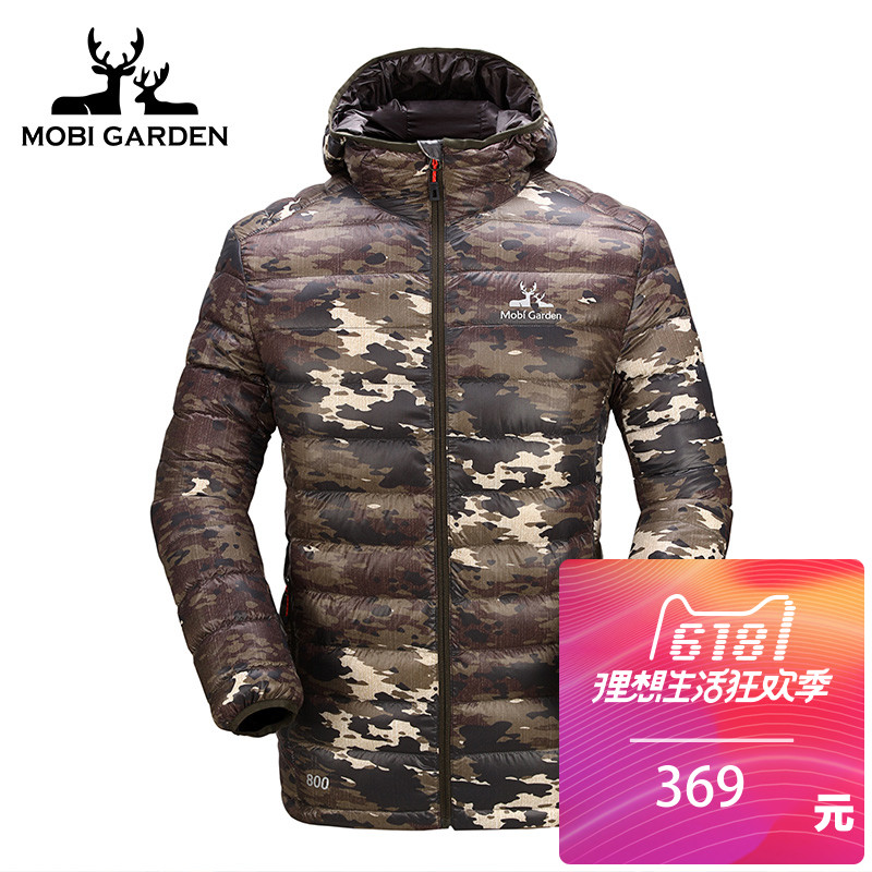 Mu Gaodi outdoor camping windproof and splashproof ultra-thin short paragraph autumn and winter down jacket coat men