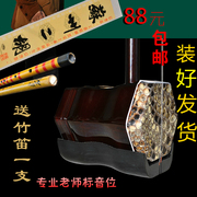 National musical instruments erhu Suzhou brand brand Lingyan direct selling a full set of accessories boutique Erhu
