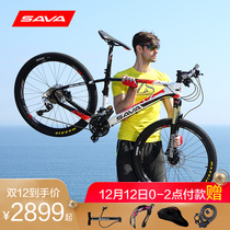 Sava Sava Carbon fiber mountain bike Bicycle Jubilee Manor M6000 variable speed di 30-speed double disc brake
