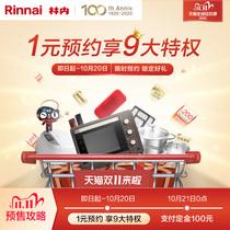 (Двойной 11 предварительной продажи) 1 юань бронирование пользоваться 9 привилегированных подарков блокировки рейтинга заранее.