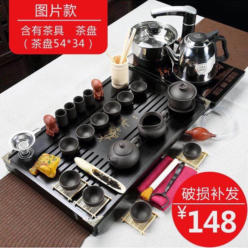 Kung Fu tea set home simple solid wood tea plate modern tea ceremony automatic induction cooker all-in-one teapot