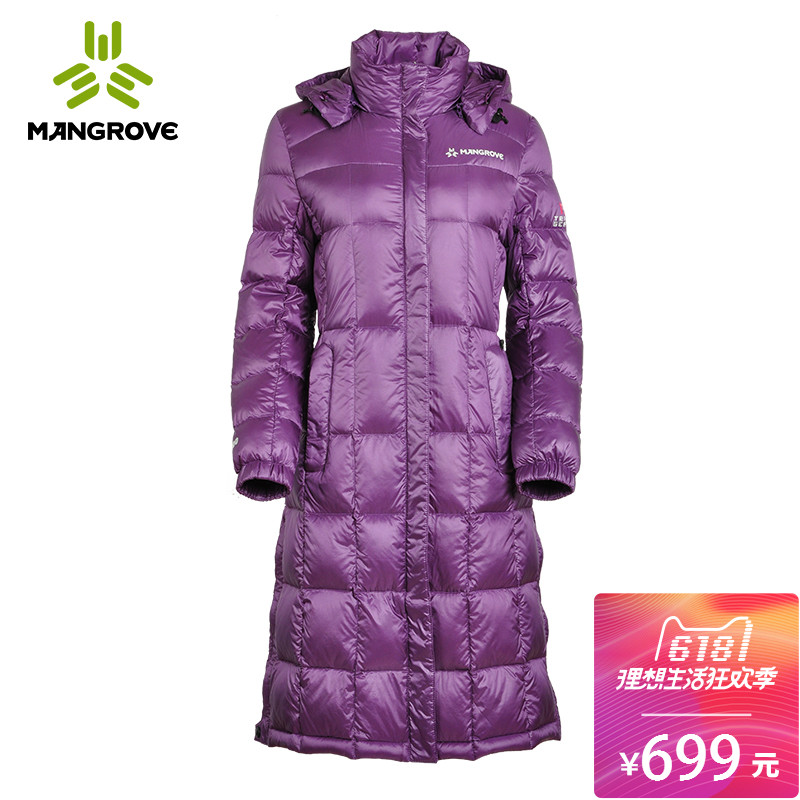 Mangoff Outdoor Down Dress Female White Down Thickened Long Wind-proof, Water-proof and Warm Female Down Dress Hat