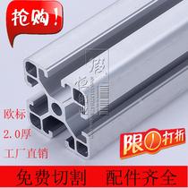 Industrial European standard 4040 aluminum 4040 aluminum 4040 4040 3030 aluminum frame aluminum pipe profiles