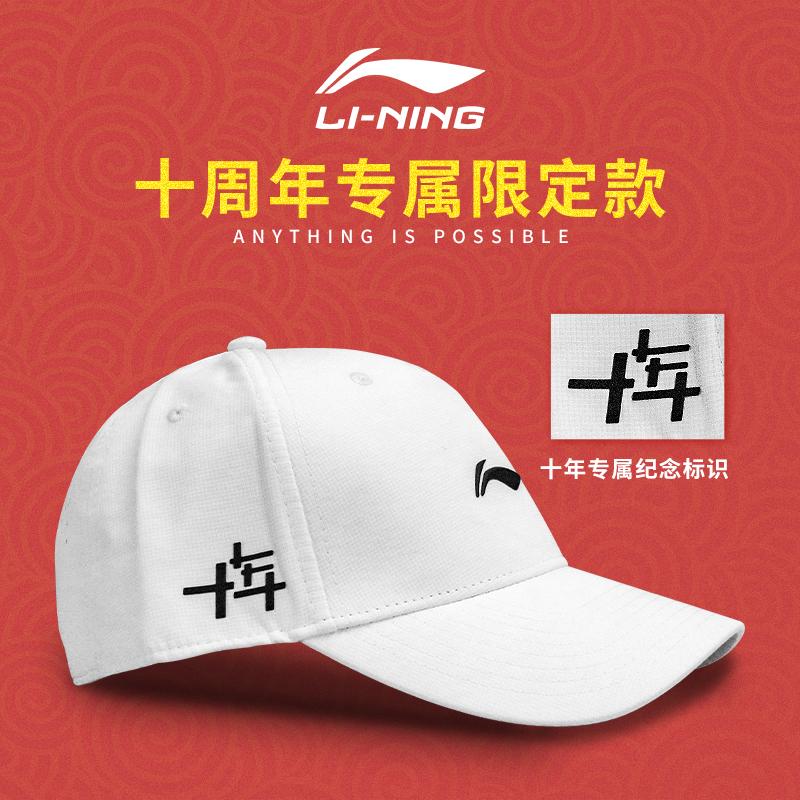 Ли Нин Sun Hat Сяо бой мужской и женский козырек шляпа спорт корейская версия 10-летие утки шляпа бейсболка шляпа китайский прилив