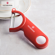 Victorinox Vivtorinox Swiss Army knife fruit peeler 7.6073 counter genuine home kitchen