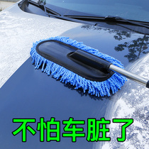 Car wash supplies wipe car god sweep gray mop dust duster car brush long handle telescopic tool set home.