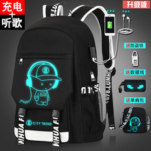Backpack men's shoulder bag casual large-capacity travel bag fashion trend Korean version of high school students junior high school students bag men