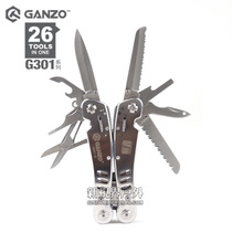 GANZO multi-functional combination tool for shutdown and casting self-driving travel equipment field self-defense hammer survival outdoor goods G301B
