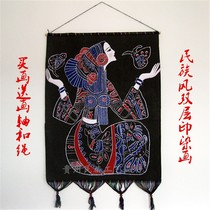 Miao minority characteristics Handicraft DIY double-layer printing and dyeing wall painting thickened batik characters decorative canvas