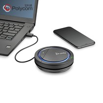 Polyton Polycom Movie Room Microphone Calisto CL5300 USB-C (Bluetooth plus Speaker plus Phone Connection) is available in rooms 10-20m2