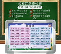 Magnetic seating table class removable activity student name sticker Classroom Row Seat Magnetic schedule