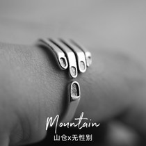 Grab the ring Yamagushan vishi original design pure silver open ring fun palm male and female neutral couple.