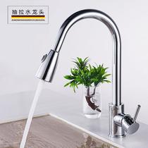 Jiumi King все медные вытяжные кухонные смесители горячая и холодная вода для мытья посуды кухонные смесители раковина кран выдвижной