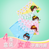 Children modal girl breathable thin pupil shorts