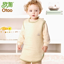 Navel of newborn baby dudou Ou Tao organic cotton baby dudou infants fall winter cotton padded